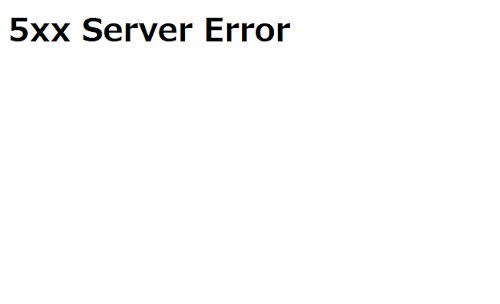 5xx Server Error インスタグラム