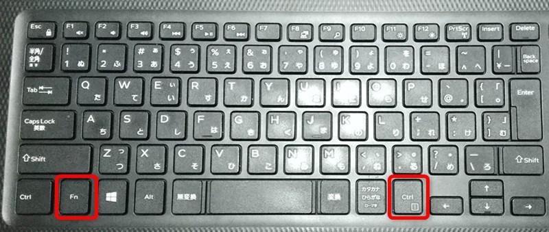 【DellノートPCのキーボード】Ctrlと書類マーク混在 アプリケーションキーの打ち方