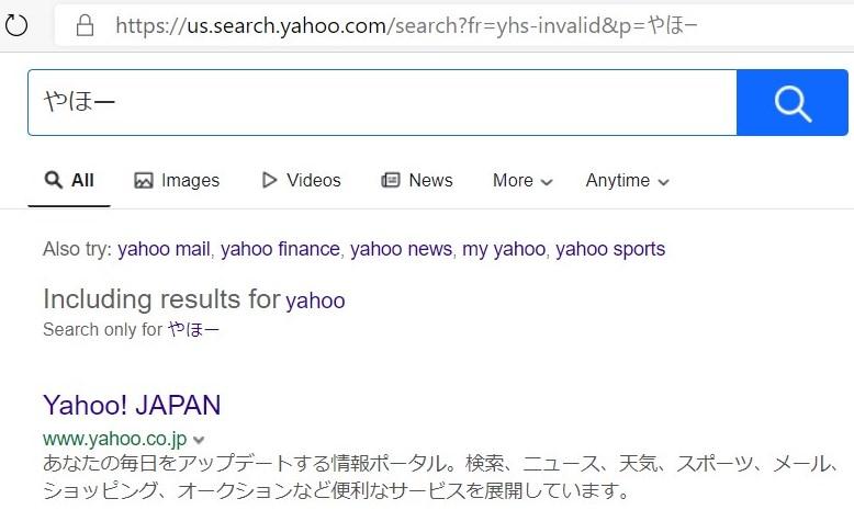 US版ヤフーの検索結果画面